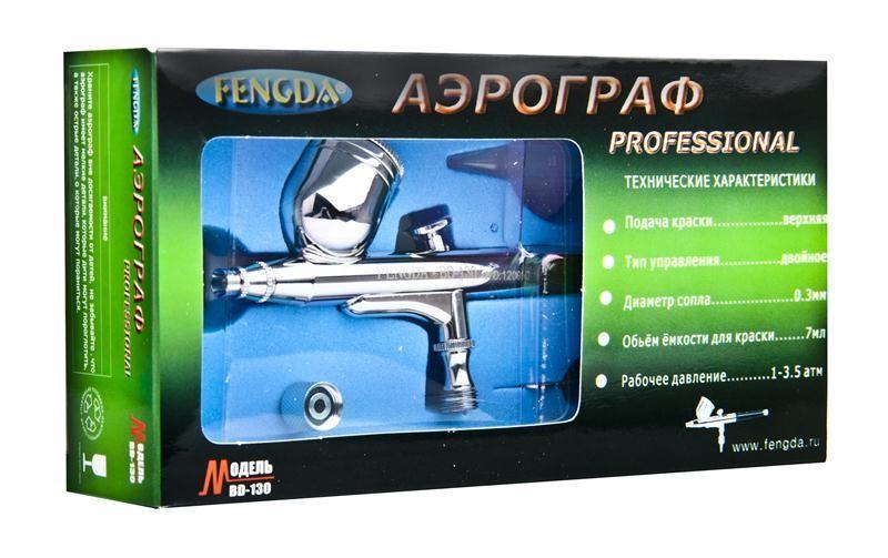 Аэрограф Fengda 130 в упаковке