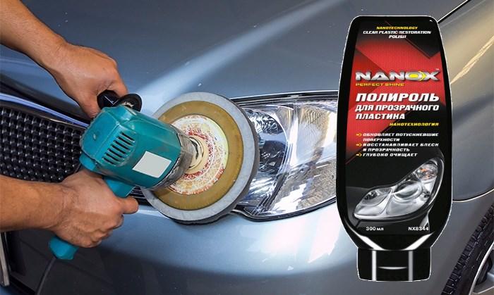 Полироль для фар Nanox