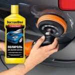 Уничтожайте царапины на авто проверенными полиролями от «Доктор Вакс»