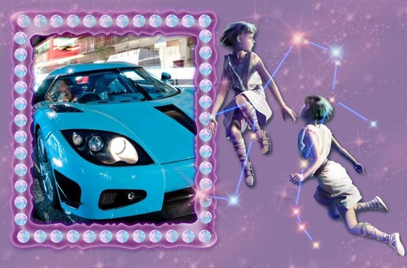 Знак зодиака Близнецы и голубой автомобиль
