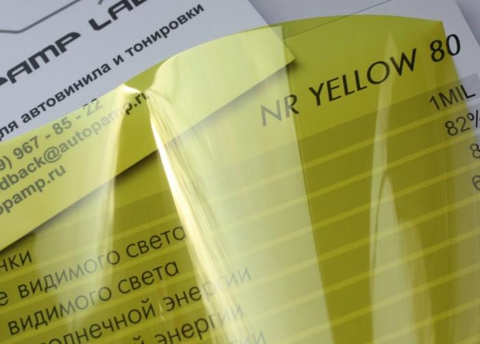 Тонировка Sun Control NR 80 Yellow