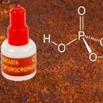 Преобразователи коррозии с содержанием ортофосфорной кислоты
