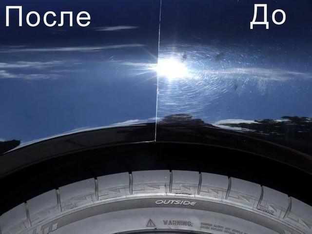 Жидкое стекло до и после